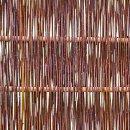 Weidenzaun LATO Solid, senkrecht geflochten, B 180cm x H 180cm